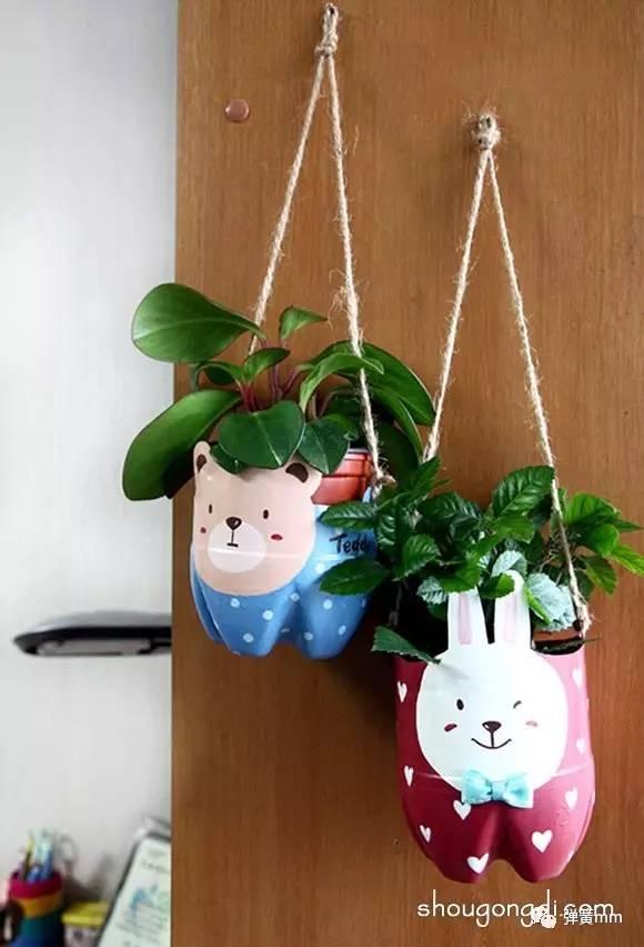 可爱小动物花盆,diy塑料瓶花盆手工制作