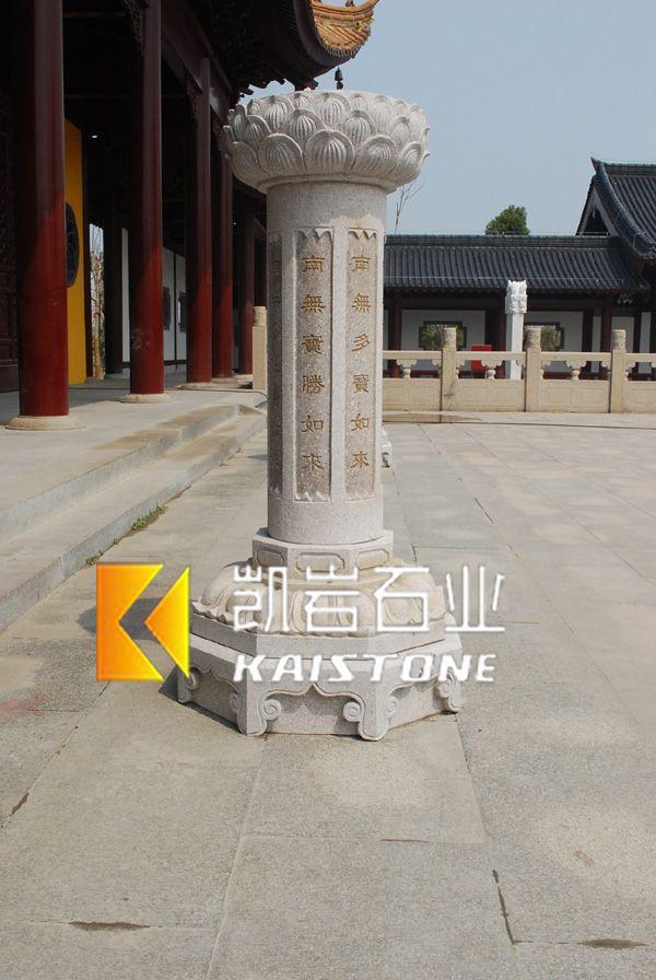 寺院舍利塔石雕以莲花形状雕塑的象征意义