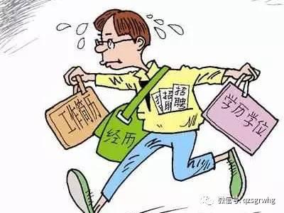 就业危机形势下_大学生就业心理问题分析及对策研究图片
