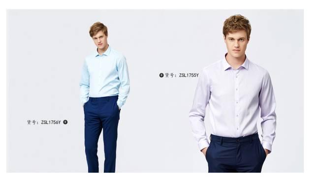 八字领设计,让领尖保持平整,含蓄的暗提花纹若隐若现,让男士展现非凡