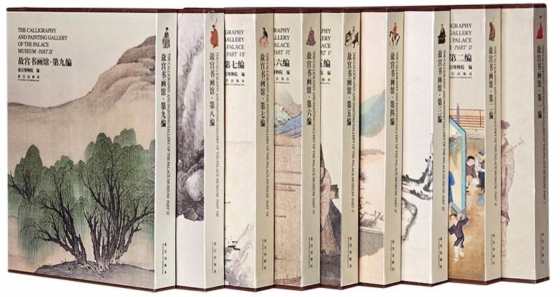 书单  故宫出版中国古代书画经典系列图片