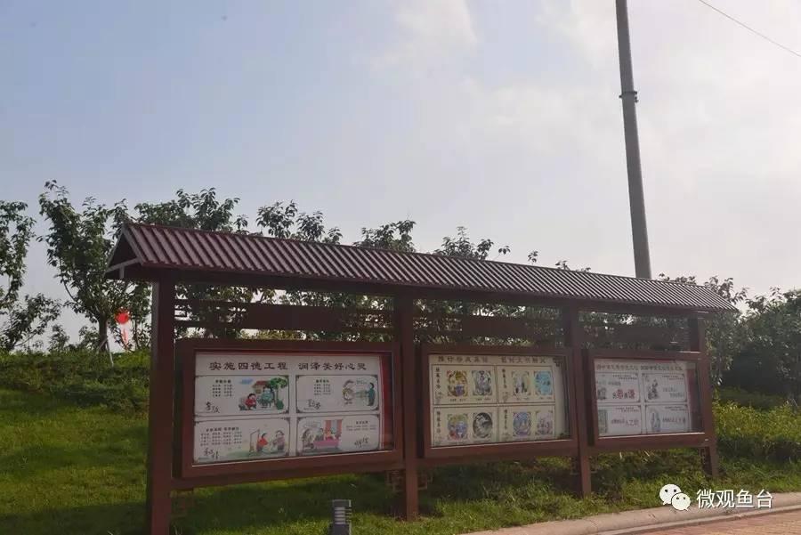 广场精心打造了优秀传统文化一条街,围绕社会主义核心价值观,中国梦图片