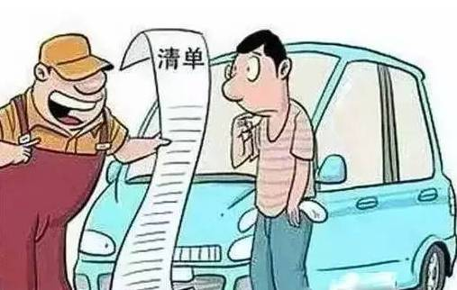 车险定损有争议怎么办?   知乎