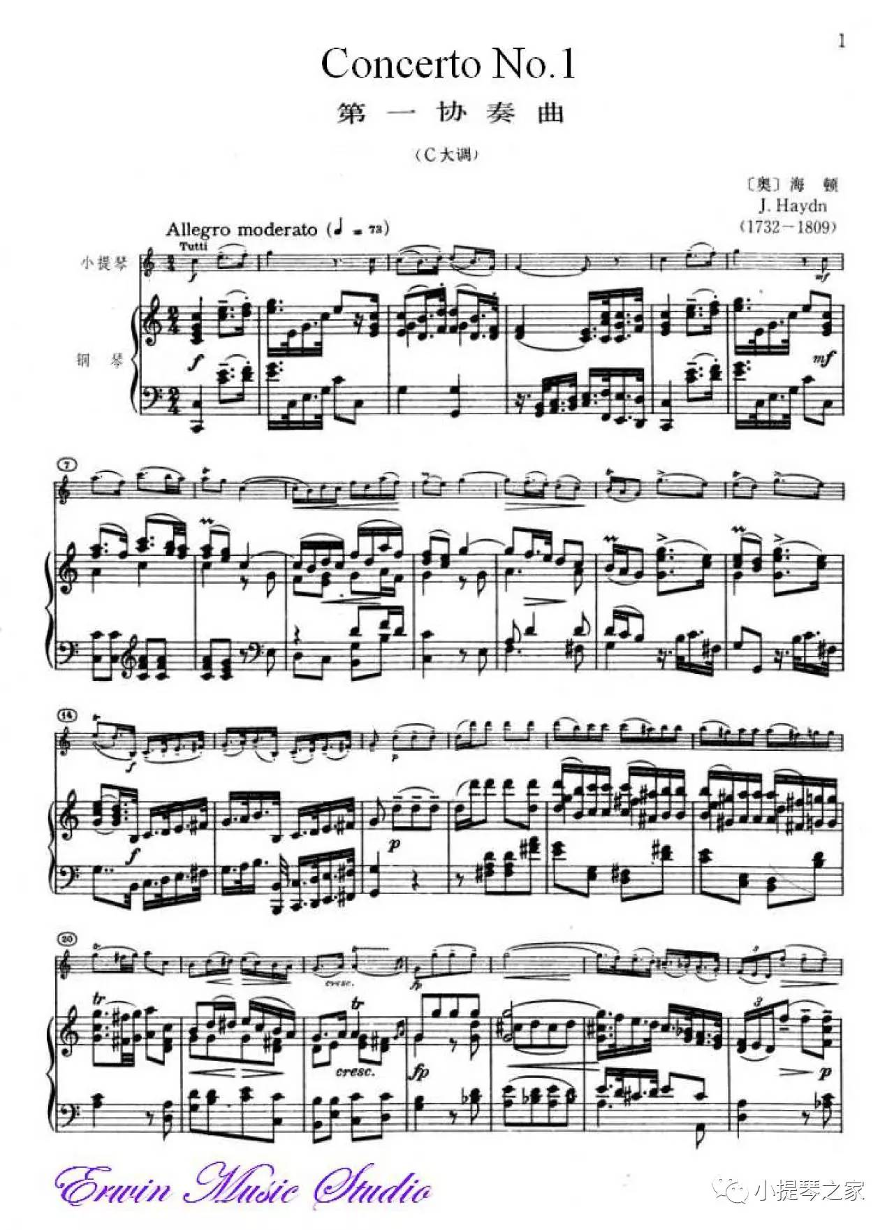 宫廷音乐 海顿C大调小提琴协奏曲 附乐谱 吉尔 沙汉姆演奏