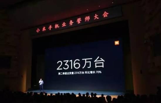 小米手机抢购成功后_小米手机销量下滑后成功逆转,第二季度环比增长70%,新零售和 ...
