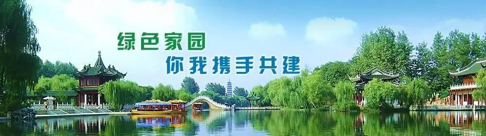 扬州环保局改写2017年上半年8起环境v环境案件典型,仪征有两起木兰《》诗公布300个初中字图片