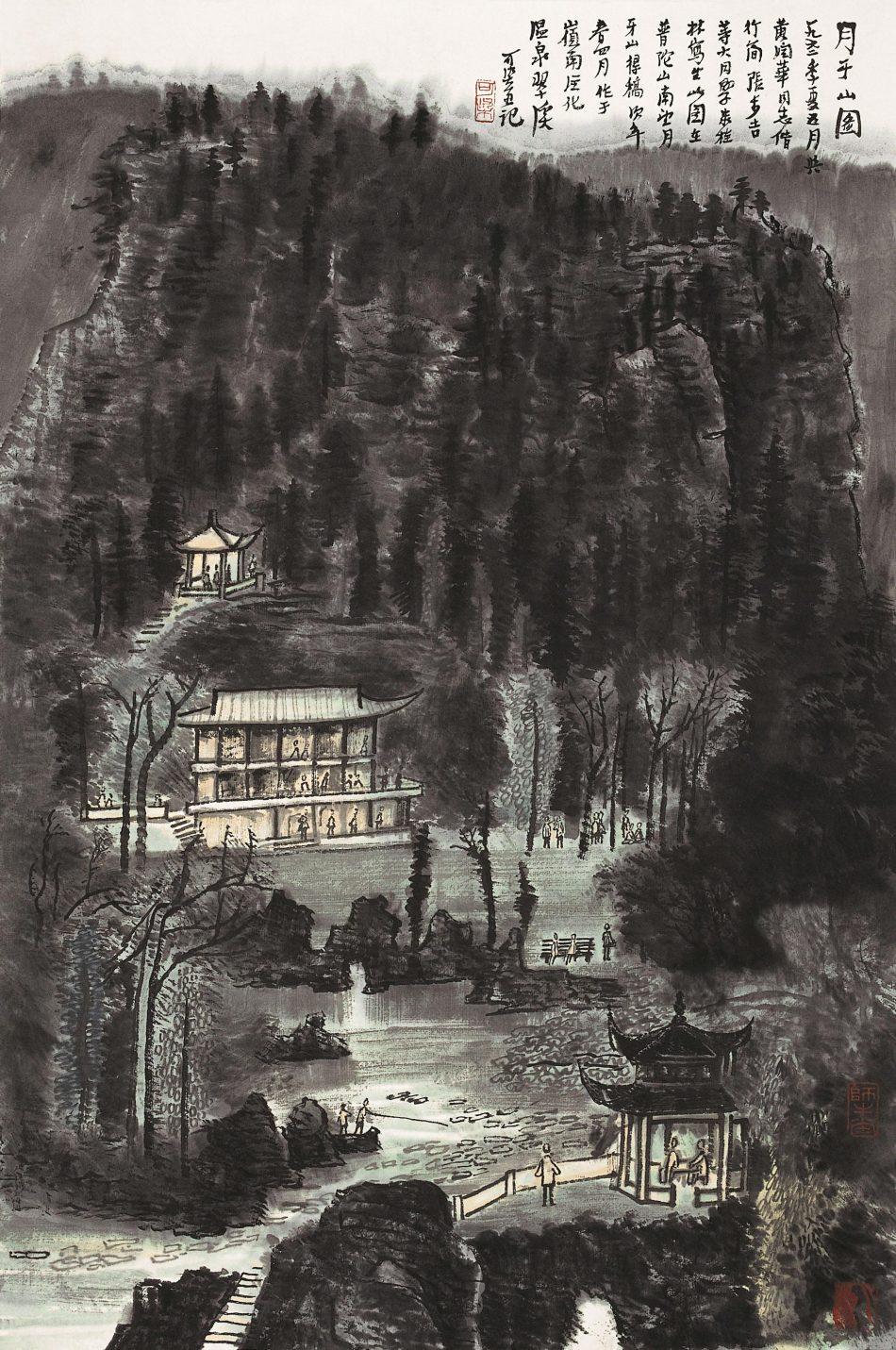 书画作品的拍卖纪录,忽然想起了北宋范仲淹名篇《岳阳楼记》里的那句