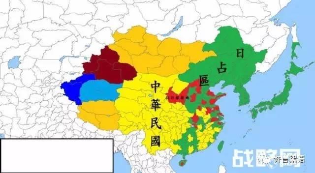 浙江省,绥远省,广东省,湖北省,广西省,湖南省,江西省,福建省,贵州省和