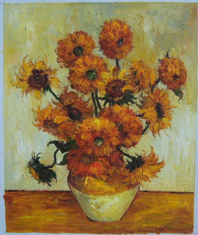 周末欣赏 梵高认为这是他画的 向日葵 中最好的一幅
