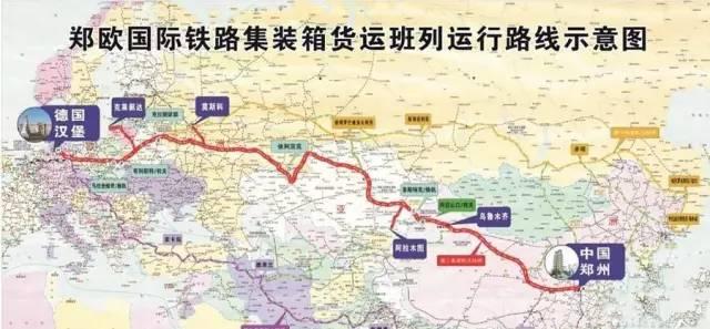"""首趟郑欧国际铁路货运班列于2013年07月18日运行,开启了中国与欧洲的"""""""