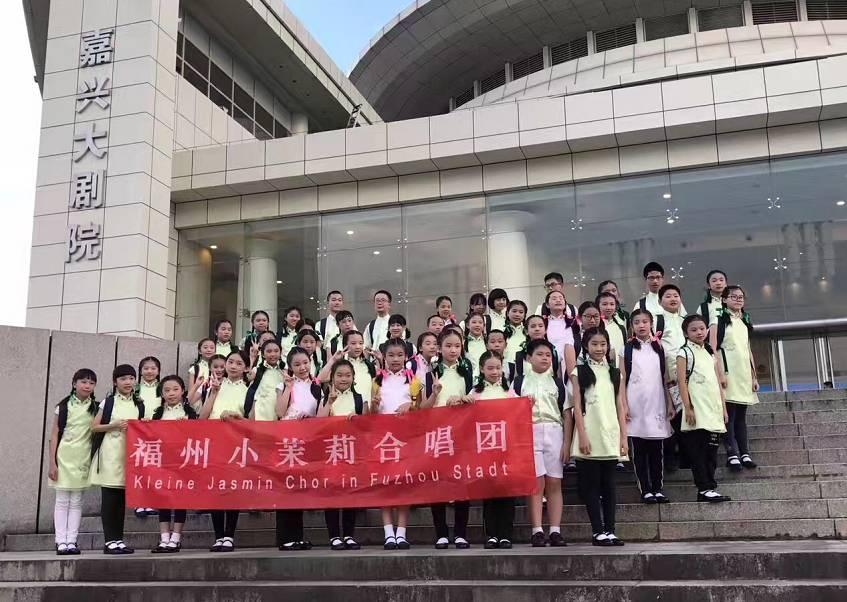 """小茉莉亮相""""美丽中国""""合唱节!"""