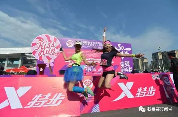 马天宇,马拉松 最高级别女子半程锦标赛,2017成都女子半程马拉松 ...图片 35869 596x394