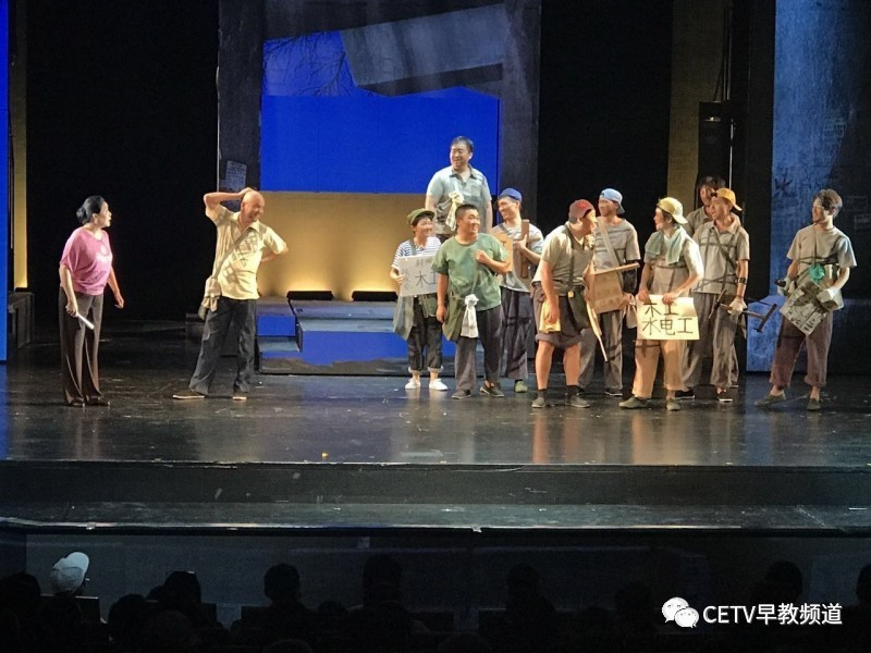 【中国儿童舞台艺术联盟剧场】小朋友们速来围观!第七