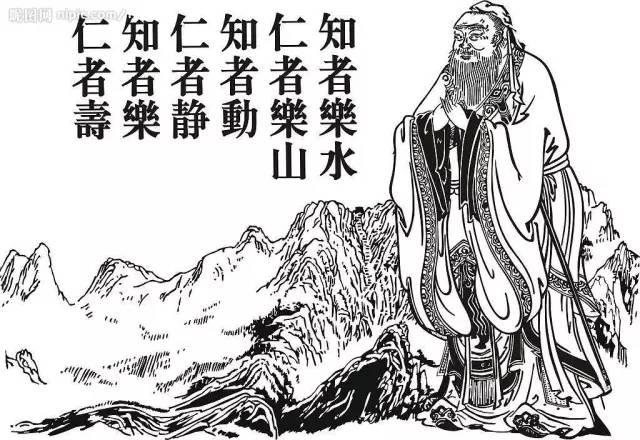 范蠡和孔子_教育业:孔子