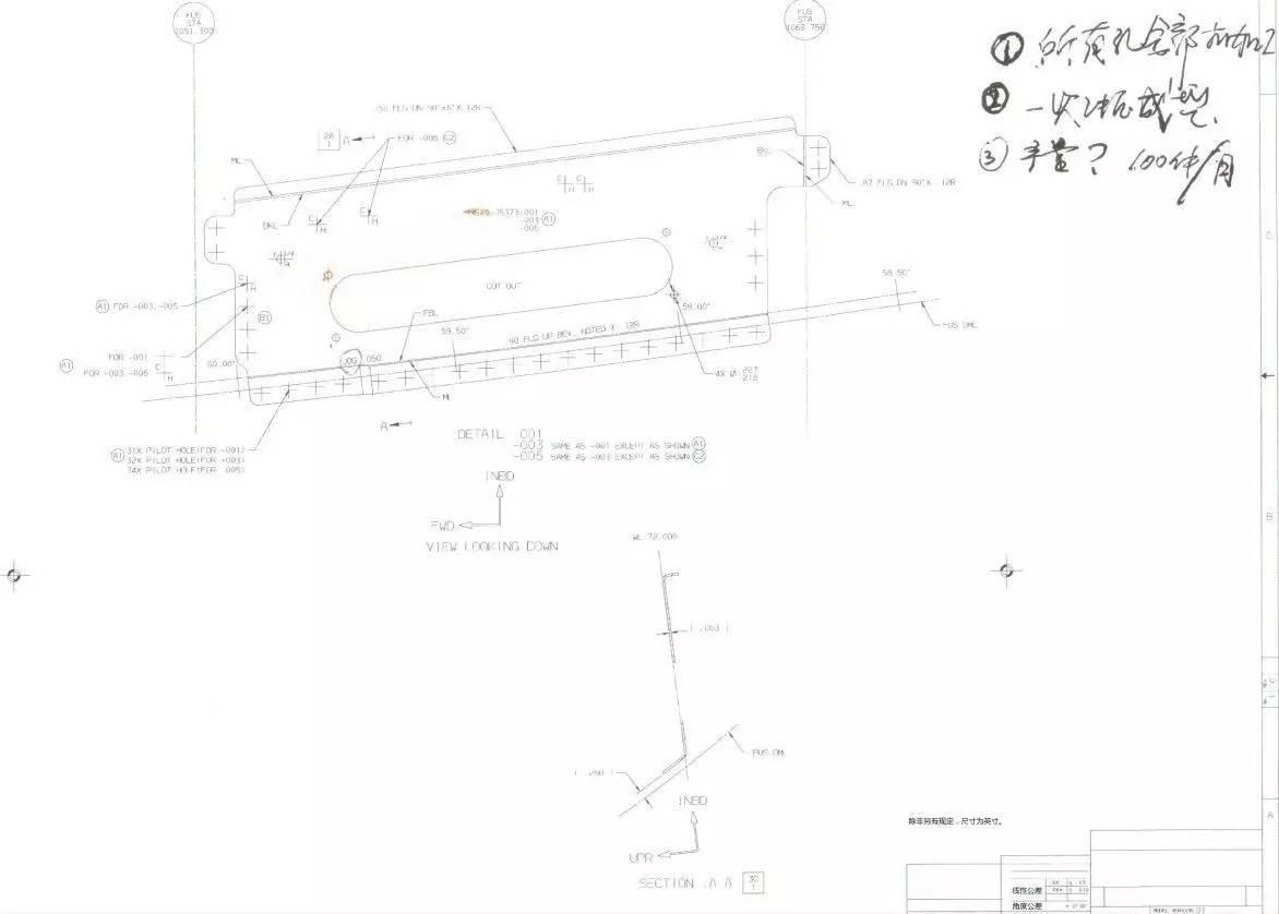 机械加工图纸常用符号
