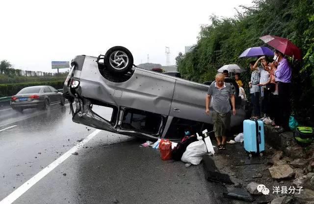 7月6日,一辆由四川开往陕西的小客车在京昆高速洋县段发生侧翻事故