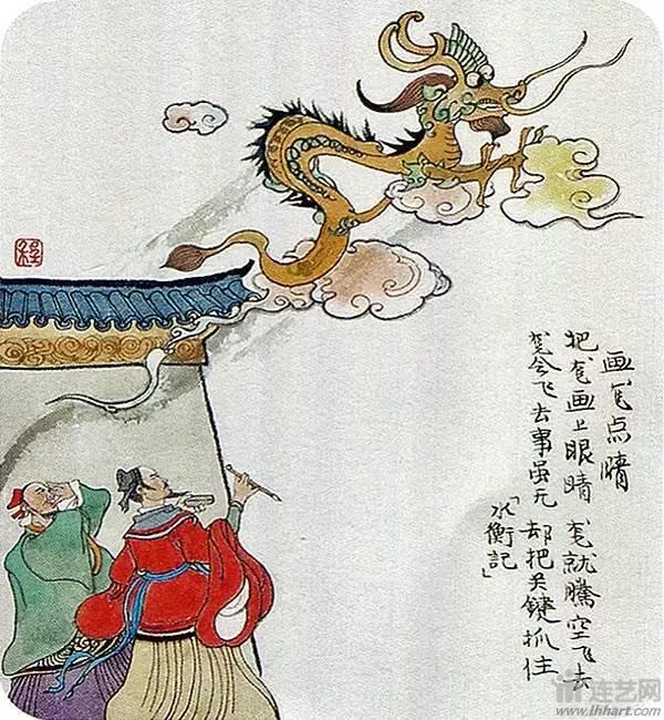 深圳喷画先生_龙画_霸龙画_国画龙画_简单画帅的龙_看猎奇