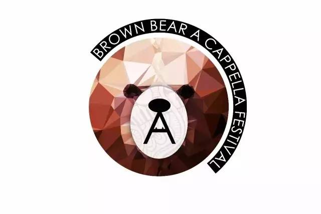 乐学院首届棕熊阿卡贝拉音乐节圆满结束