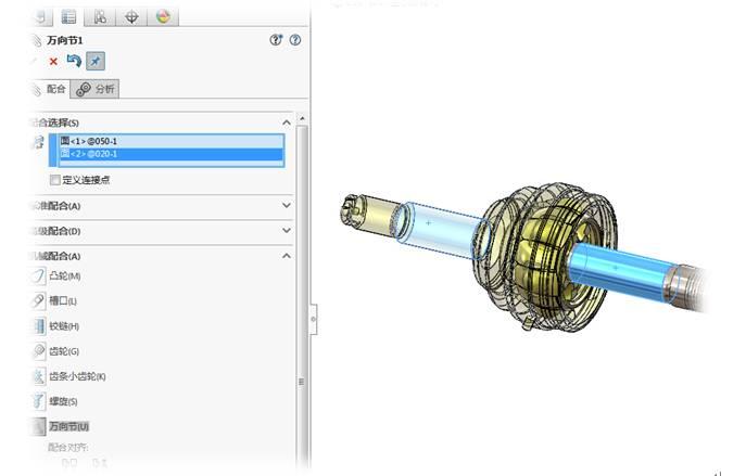 利用solidworks 仿真汽车半轴总成的传动 | 操作视频