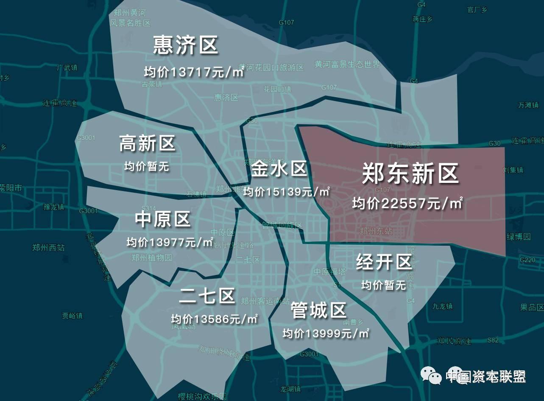 莫斯科人均绿地面积_合肥市人均住房面积