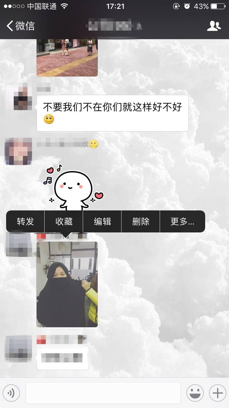 微信再放大招!小视频编辑,屏蔽朋友圈提醒,红包变色