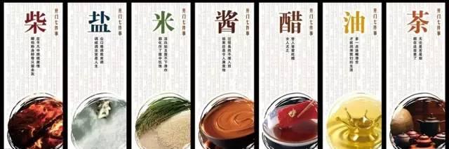 柴姓的人口_中国人口最多的五大姓,有你的姓吗