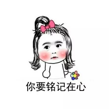 小仙女专用表情包,仙女们收好了.图片