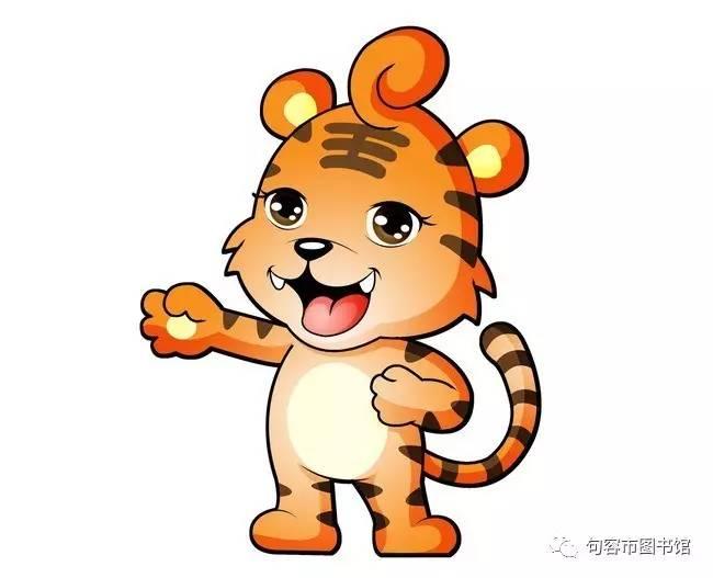 老虎卡通简笔画彩色