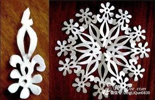 剪纸教程 蝴蝶 双喜 窗花的剪法图片