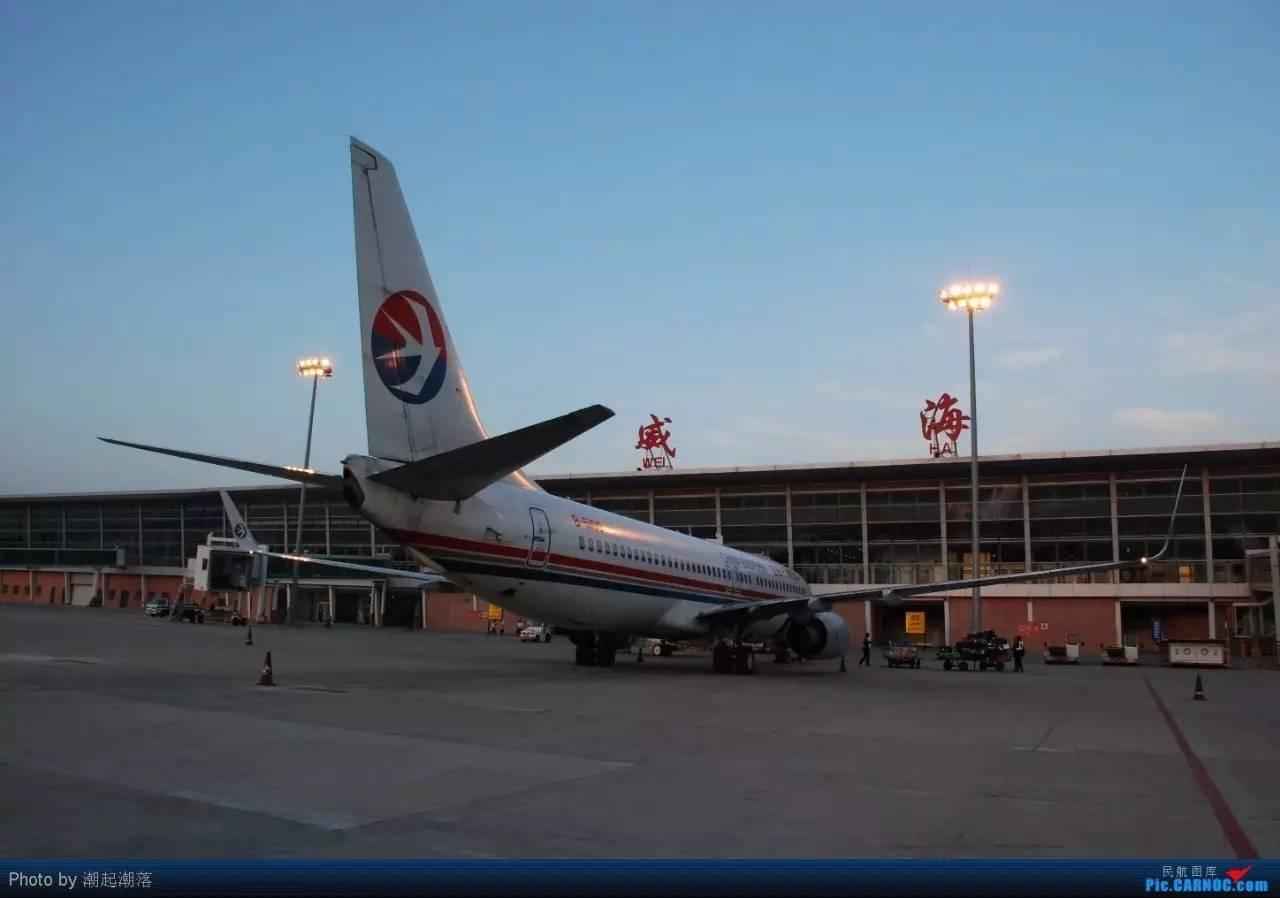 威海到南京飞机