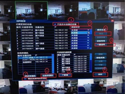 网络监控摄像头安装步骤详解