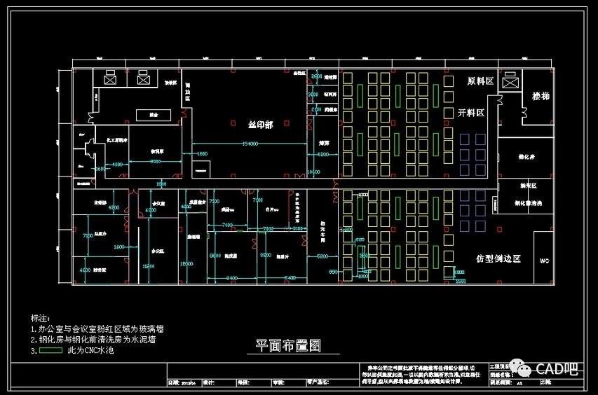 何绘制带比例的CAD平面图