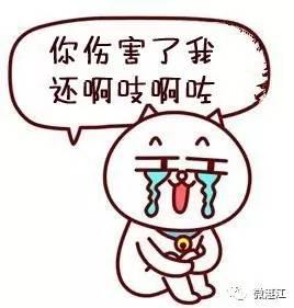 QQ上嗷大喵的小表情没有1了?推荐里面也背恶搞信表情包黑微图片
