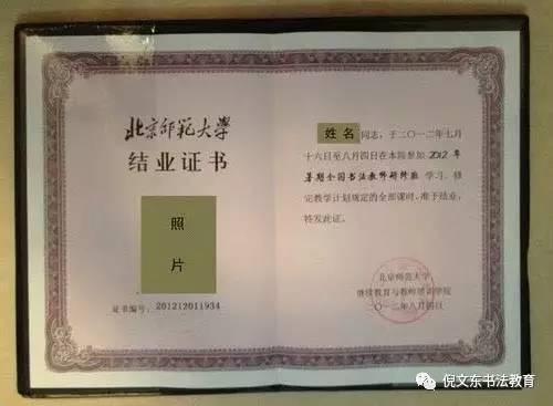 未来的教师培训平台的登录入口:如果中国教师培训网络无法登录,该怎么办