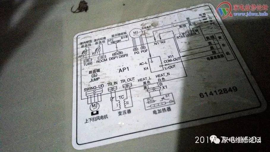 格力变频空调kfr-32gw/[32556]fnfa-3显示故障代码e6