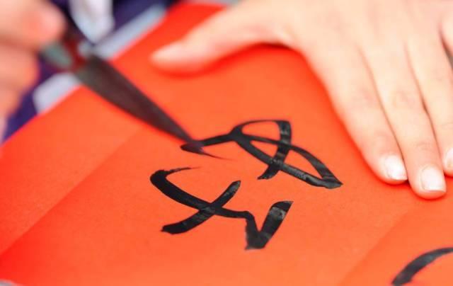 最新汉字书写笔画顺序,赶紧给孩子收藏火影忍者天天声优好
