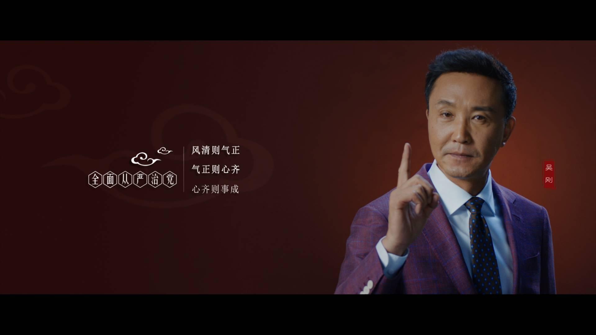 光荣与梦想——我们的中国梦