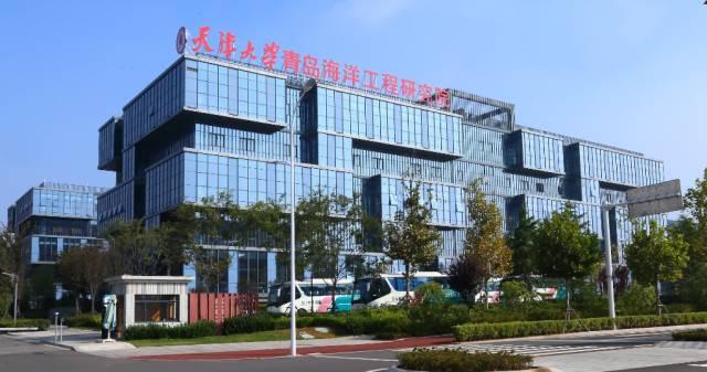 天津大学青岛海洋工程研究院 此外,青岛中学入驻蓝谷,引进青岛二中