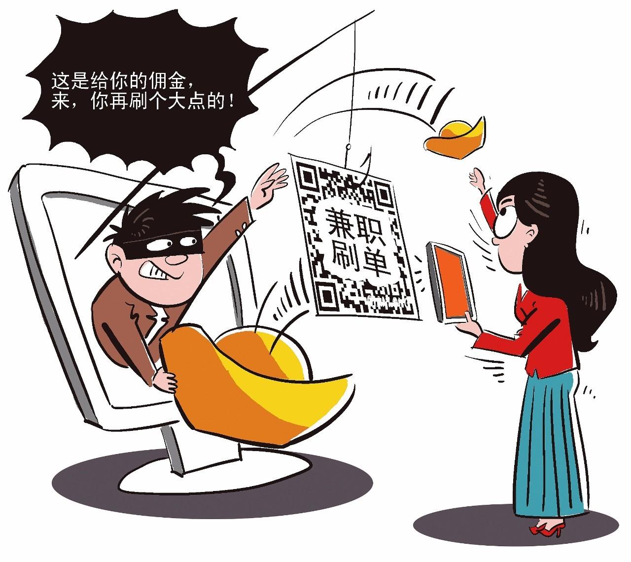 动漫 卡通 漫画 设计 矢量 矢量图 素材 头像 1280_1140