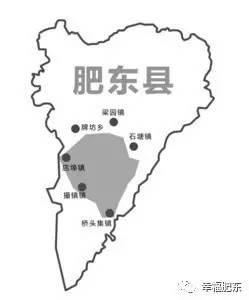 肥东县城总体规划 亮相 未来将有大发展 重大利好还有