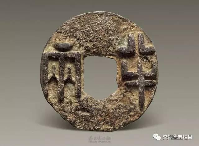 直到东汉末年,上下400年内,五铢钱一统天下.五铢钱在中国五千年