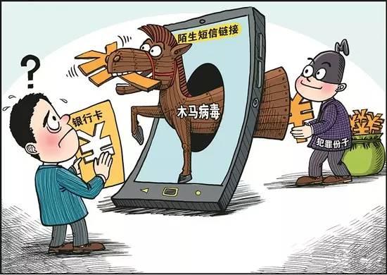 网络安全小知识图片
