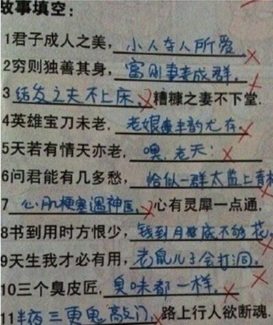 一位小学生写的作文 老师吐血三碗,写下如此评语