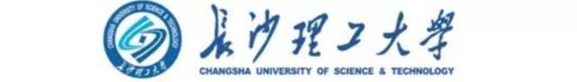 """暑假""""三下乡""""大学生社会实践活动简报第1期"""