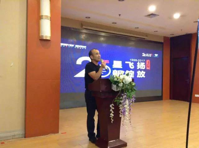 公司常务副总王正琪,产品企划部经理苏安平等参加了会议.图片