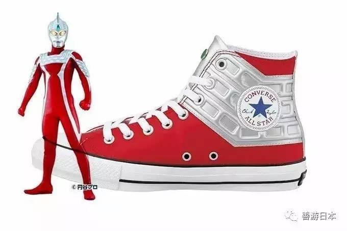 匡威竟然又和奥特曼搞在一起了 这样的鞋子让我控制不住 剁手 啊