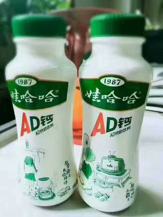 来瓶82年的拉菲压压惊_老板,来瓶82年的拉菲!——没有.那就来瓶87年的ad钙奶