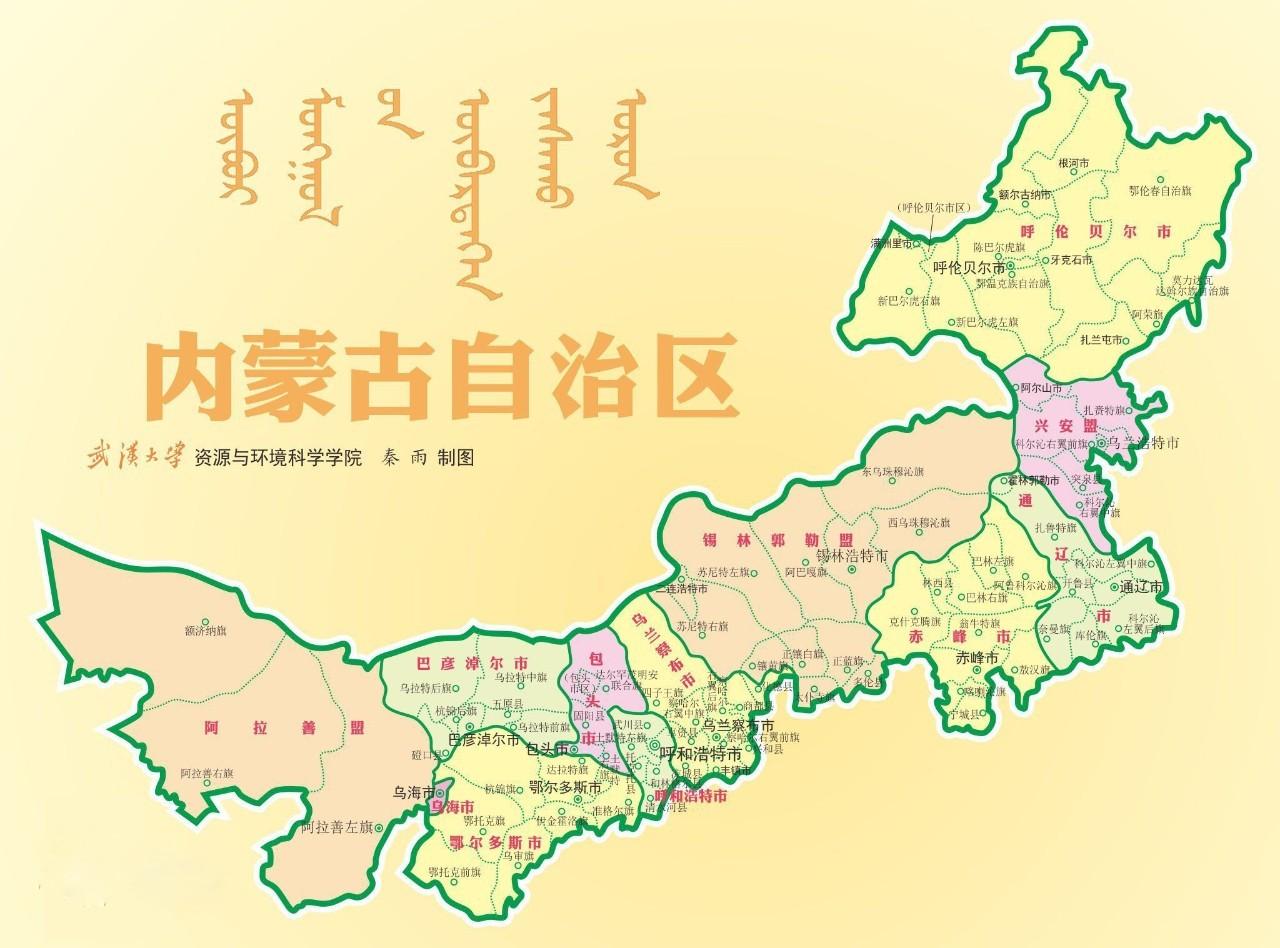 内蒙古地图 - shufubisheng - 修心练身的博客
