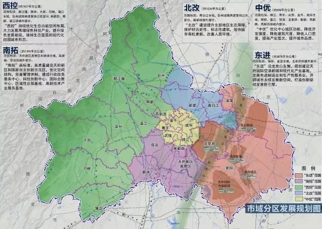 成都市行政区划图_成都最新行政区划分图【相关词_ 成都市行政区划分】 - 随意贴