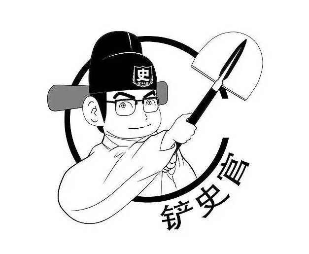 动漫 简笔画 卡通 漫画 手绘 头像 线稿 627_515